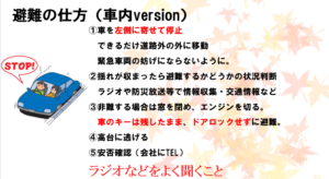 スクリーンショット 2016-10-13 17.51.01
