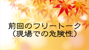 スクリーンショット 2016-10-13 17.51.25