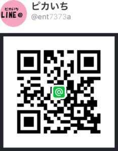 b91d7491-bf45-4238-9061-b7849a417a23