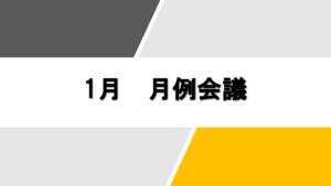スクリーンショット 2017-01-12 19.43.51