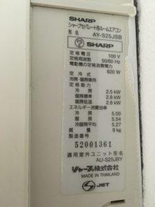 706887DE-5E2F-4FA2-8F04-AFE5589B8312