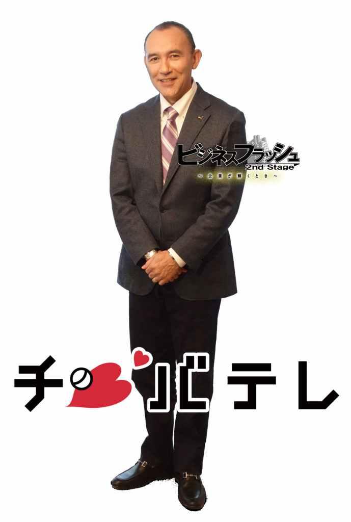 合成miyazawa_b