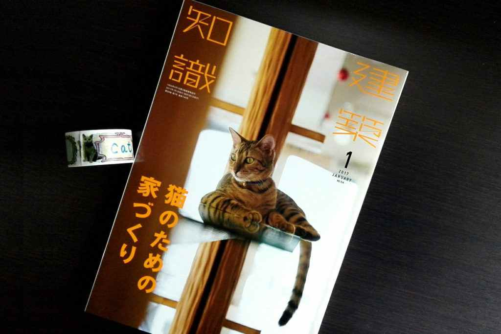 猫のための家づくり_170726_0003a