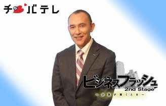 合成miyazawa_b2