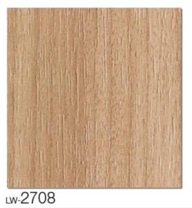LW-2708a