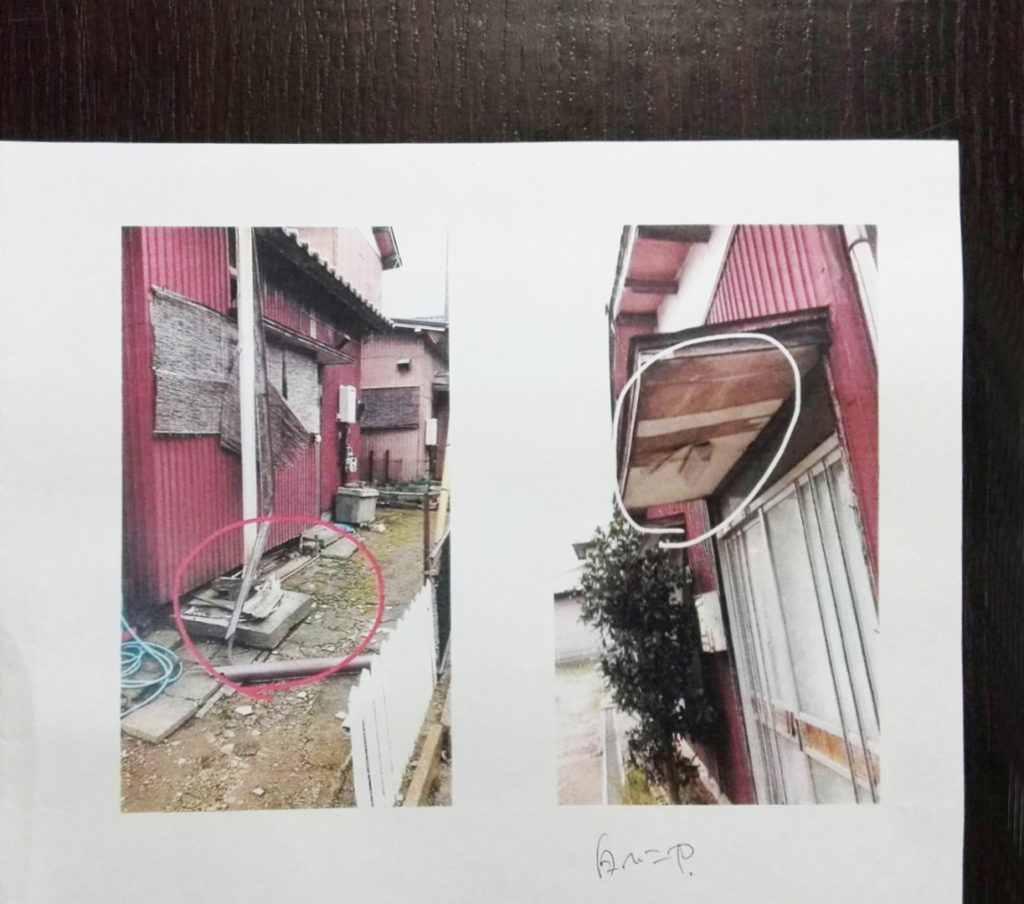 台風被害1503a