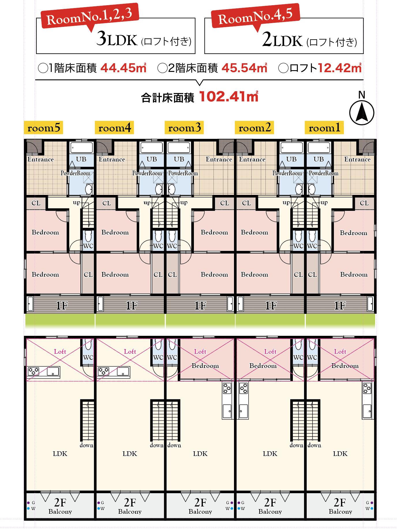 間取り10241 (1)