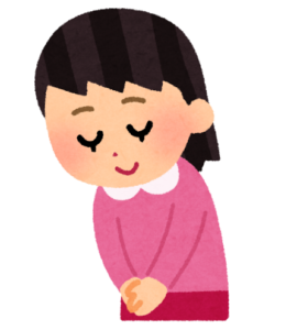 お辞儀・挨拶をしている女の子のイラスト | かわいいフリー素材集 いらすとや